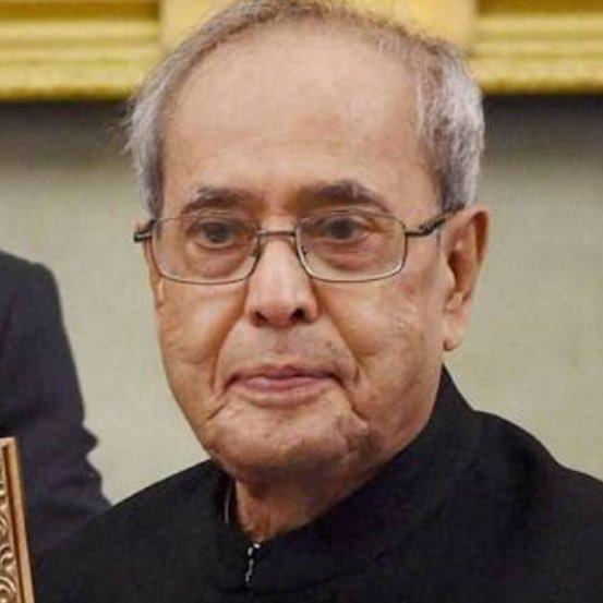 भारतका पूर्वराष्ट्रपति मुखर्जीको निधन